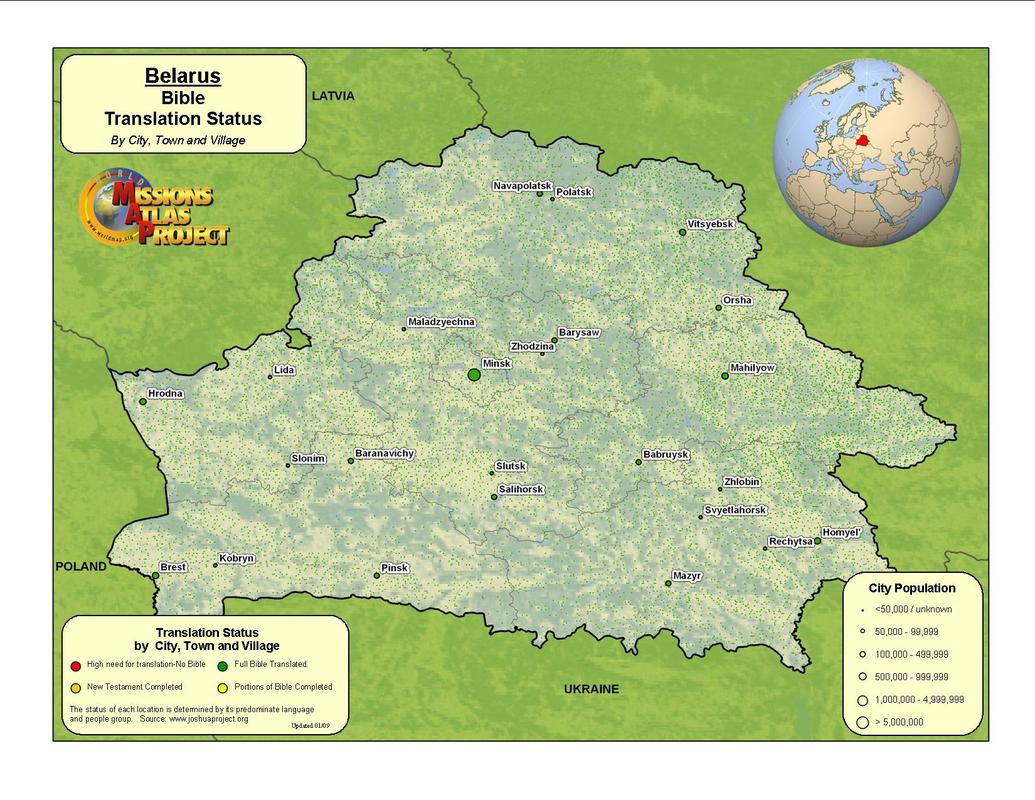 Belarus worldmap gumiabroncs Images