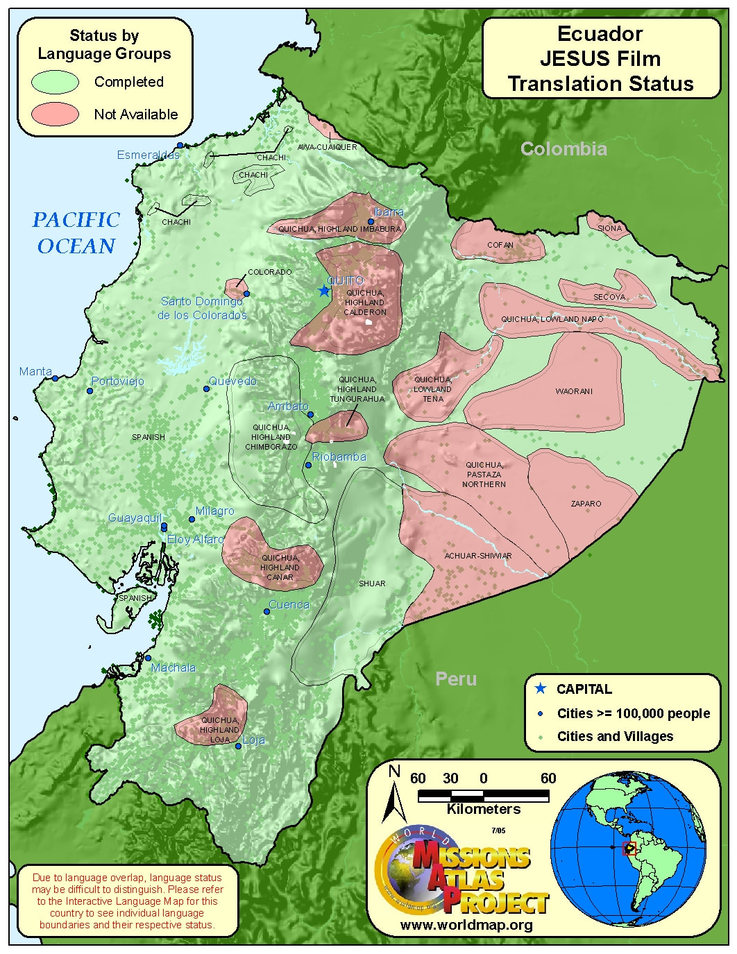 Ecuador worldmap gumiabroncs Images