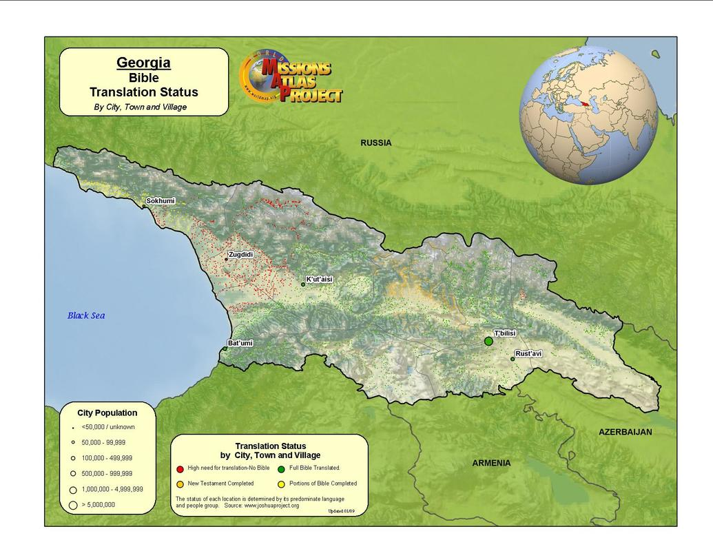 Georgia worldmap bible city village gumiabroncs Choice Image