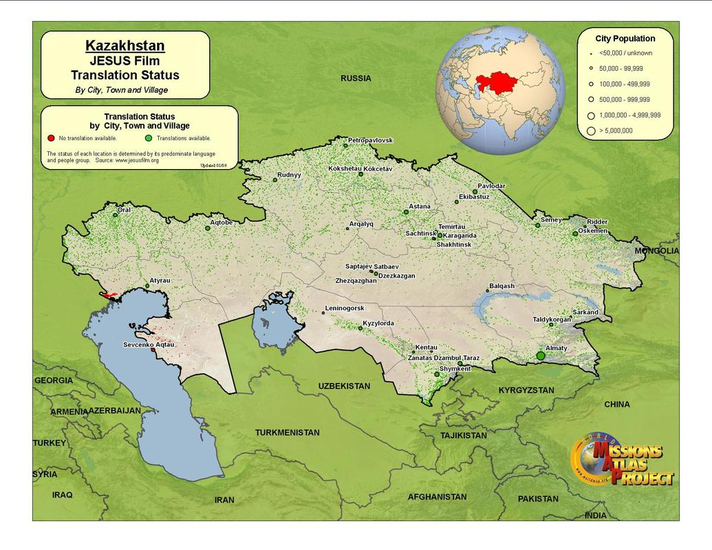 Kyrgyzstan worldmap jesus film city village gumiabroncs Choice Image