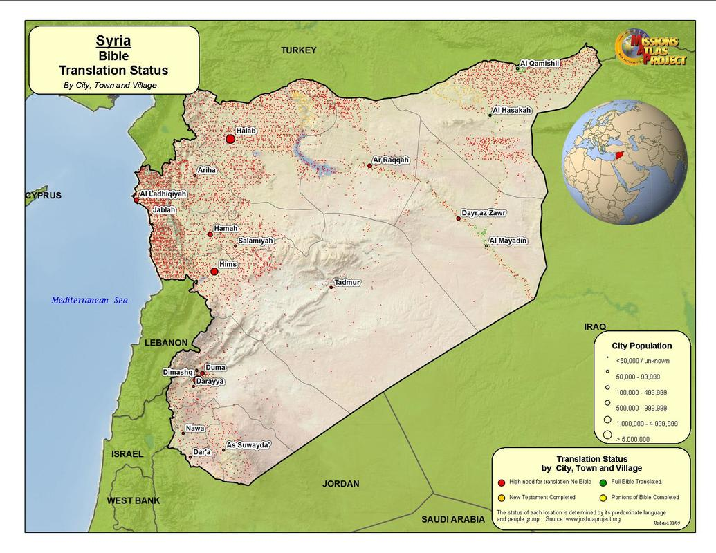Syria WORLDMAPORG - Syria world map